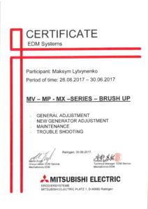 Сертифікат EDM-1